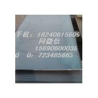 華南Q550C/Q550D高強板批發/Q550E鋼板