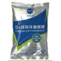 宏兴D-异抗坏血酸钠抗氧化剂添加量