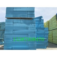 宜昌絕熱用擠塑聚苯乙烯泡沫塑料板供應