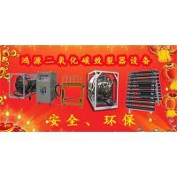 二氧化碳爆破器装置设备河北厂家制作,产品制作优良