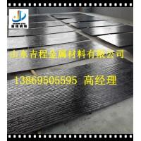 堆焊耐磨钢板6+4多少钱一平方米?