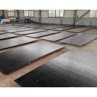 碳化铬堆焊耐磨板up-x650(12+12)生产厂家