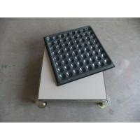 湖南益阳批发陶瓷防静电活动地板