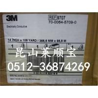 3m9707>3m9707 原�b品牌 �r格合理