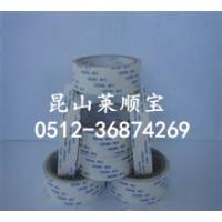 德莎(tesa)4987 萊順寶電子材料有限公司