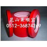 高溫紅色美紋紙膠帶 蘇州萊順寶膠粘制品有限公司