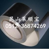 保温铝箔胶带 单导铝箔胶带 苏州厂家 保温铝箔胶带