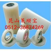 【电扇空调保护膜 家用电器保护膜】其他保护膜 厂家价格低