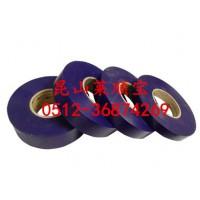 专业经销保护膜:PVC蓝色保护膜 明蓝膜 苏州莱顺宝胶带公司