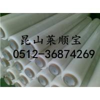 家具油漆面保護膜 透明家具保護膜 萊順寶生產PE保護膜