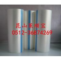 PC板保護膜 亞克力板保護膜 陶瓷保護膜 PE乳白色保護膜