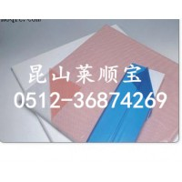 陶?#23665;?#20855;保护膜 陶瓷保护膜 高粘乳白色保护膜PE乳白色保护膜