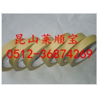 高溫美紋紙膠帶 美紋紙高溫膠帶 廠家直接銷售 美紋紙膠帶