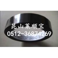 3M胶带-616  3M胶带-851绿色高温遮蔽