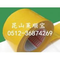 德莎(tesa)51982德莎-51980 江蘇代理銷售