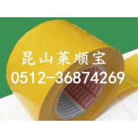 德莎(tesa)51983江蘇代理價銷售