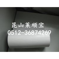 透明导电胶带 无基材导电胶带 多种胶带 厂家价格 品质优