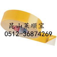 德莎(tesa)4968德莎4963 【长期供应德莎胶带】