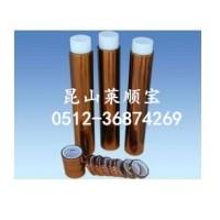陽泉市 防靜電PI膠帶 PI防靜電膠帶  耐高溫絕緣膠帶