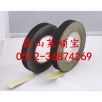 黑色醋酸布膠帶 醋酸纖維布膠帶 帶離型紙醋酸布膠帶
