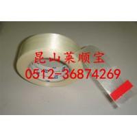 加强玻璃纤维胶带 超强纤维胶带 莱顺宝胶粘制品有限公司