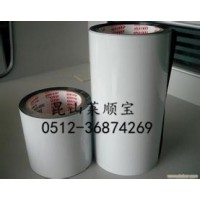 蘇州現貨銷售【積水:550R6BW黑白膠帶】 超低價