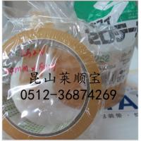 積水252#測試膠帶//積水252 華東地區萊順寶經銷商