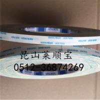 正版 積水5782 蘇州昆山代理各大品牌 積水5782