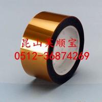進口膠帶 3M5433 品牌型號