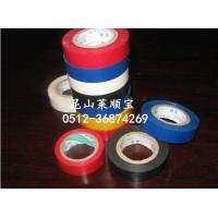 高温胶带 电线绝缘胶带 阻燃电缆保护胶带