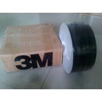 3m7847#标签3M/7847 标签胶带 正品3M