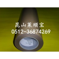 3M9713(昆山特价)3M9713 导电双面胶