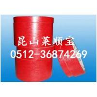 福清市 红色高温美纹纸 红色美纹纸
