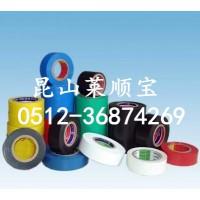 高温胶带  无铅电器胶带  环保电工胶带  pvc电工胶带
