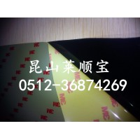 {促銷價3M9158B雙面聚酯膠帶//3M9158B膠帶}