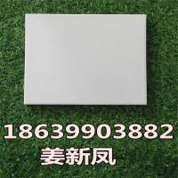 內蒙古耐酸磚-內蒙古耐酸磚釉面耐酸磚7