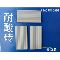 上海耐酸砖-上海耐酸砖价格耐酸砖厂家7