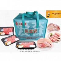爱森猪肉精选礼盒 爱森猪肉礼券 爱森猪肉团购