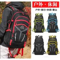 来样定做登山运动背包印字 户外背包 骑行双肩背包加印LOGO