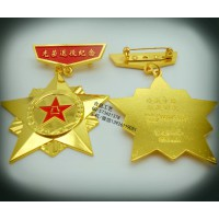 退役军人摆挂勋章、金属挂饰徽章、立体襟章定制