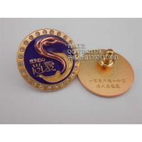 北京镶钻徽章、水钻高档金属襟章、双色电镀立体勋章