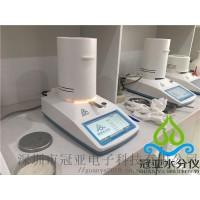 卤素塑胶水分检测仪/快速水分含量测定仪使用说明
