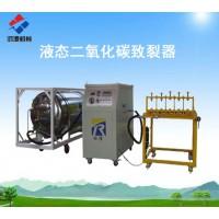 二氧化碳预裂器设备的操作过程