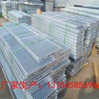 鍍鋅鋼格板廠家價格規格