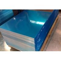 环保6262铝合金板、6463铝合金板、7075特硬铝方棒