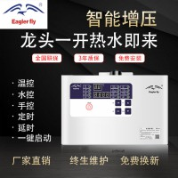 鷹游熱水循環泵零冷水熱水回水器EY-E650T