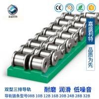 08b雙排塑料導槽 4分鏈鏈條導軌標準件加工