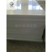 厂家供应自润滑PE板材 聚乙烯耐磨板规格切割