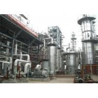 大小化工厂拆除整厂回收化工厂拆除化工厂一级资质