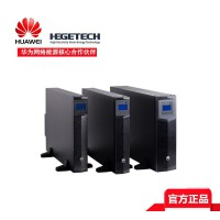 華為ups電源2000-G-10KRTL 10KVA配置事項